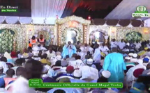 DIRECT TOUBA - Suivez la Ceremonie Officielle du Magal de Touba 2017