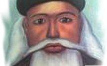 LETTRE DE SEYYIDINA CHEIKH AHMAD AT TIDJANI CHÉRIF AUX DISCIPLES