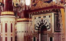 3éme partie et fin SPECIAL MAZHABOU MALIKIYYA : Qui était l'IMAM MALICK IBN ANAS rta ?