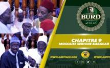 BOURDE 2017 - Chapitre 9 - Zawiya El Hadj Malick Sy