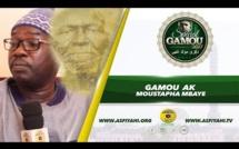 VIDEO - La vie et l'oeuvre Mame Moussa Alé Mbaaye et son compagnonnage avec El Hadj Malick SY