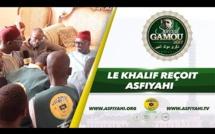 Gamou 2017 - Le Khalif General des Tidianes prie pour le groupe Asfiyahi et l'accompagne dans ses grands projets pour la Hadara