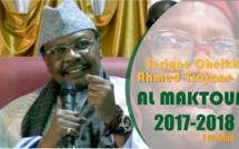 VIDEO - 1er Anniversaire du Rappel à Dieu d'Al Maktoum - Le poignant témoignage de Serigne Pape Malick SY