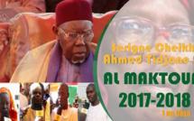 VIDEO - RETROVISEUR  - Rappel à Dieu d'Al Maktoum , retour sur les poignants témoignages