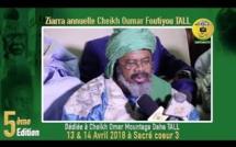 ANNONCE VIDEO -  Ziarra Cheikh Oumar Foutiyou Tall en Souvenir de Cheikh Oumar Mountaga Daha Tall, les 13 et 14 avril 2018 à Sacré-Coeur