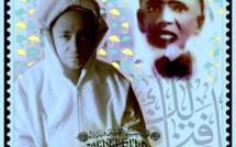 CHEIKH SEYDI EL HADJ MALICK SY (RTA) : LE QAFIEN
