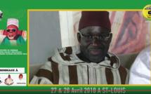 VIDEO - ANNONCE  - Journées de Prières Thierno Macky Mountaga Daha Tall, 27 et 28 Avril 2018 à Saint-Louis
