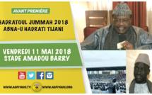 VIDEO - Suivez la déclaration de Serigne Pape Malick SY en prélude à la Grande Hadratoul Jumah organisée ce Vendredi 11 Mai 2018 au Stade Amadou Barry de Guédiawaye