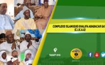 REPORTAGE VIDEO - TASSET - Suivez l'intégralité de l'Inauguration du Complexe Khalifa Ababacar Gaye ( C.I.K.A.G ), de Serigne Tafsir Abdourahmane Gaye