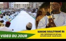 VIDEO DU JOUR : Suivez Serigne Souleymane BA sur l'importance du Heîlala (La'Ilaha Ilalah - Allah Allah)