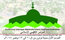 Gamou 2018 – Tivaouane accueillera une grande conférence Internationale sur le thème « Religion, Paix et Prospérité en Afrique » les 10 et 11 Novembre 2018