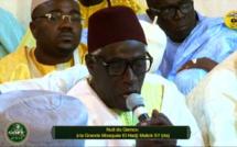 P1 - Nuit du Gamou 2018 - Chants Religieux de Abdoul Aziz Mbaaye et son groupe