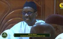 P2 - Nuit du Gamou 2018 - Le discours de Serigne Maodo Sy Dabakh