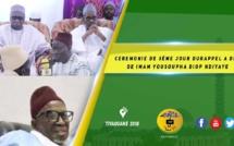 VIDEO - Cérémonie Troisième Jour du Rappel à Dieu de l'Imam Diop Ndiaye: Le Témoignage de Serigne Mbaye Sy Mansour