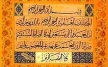 LA FAATIHA :  Les 11 conditions de validité de la FAATIHA dans une PRIERE , Maliki yawmid - diine ou Maaliki yawmid - diine ? , Les « Pauses » dans la FAATIHA