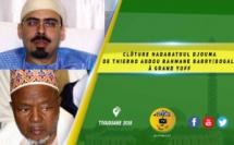 VIDEO -  Suivez La Clôture du Hadaratoul Djouma de Thierno Abdou Rahmane Barry (Bogal) 2019  à Grand Yoff