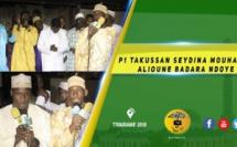 VIDEO -  Takussan Seydina Mouhamed  de Alioune Badara Ndoye présidé par Serigne Cheikh Tidiane Sy ibn Serigne Babacar Sy Mansour
