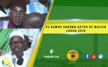 VIDEO -  Gamou Sokhna Astou Sy Malick 2019 - Causerie de Serigne Moustapha Sy Al Amine animé par Doudou Kend Mbaye