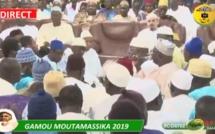 Gamou Moutamassikina 2019 - Chants de Abdoul Aziz Mbaaye et Wakeur Moussa Allé