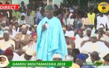 Gamou Moutamassikina 2019 - Causerie de Serigne Mbaye SY Abdou