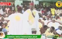 Duo Souleymane Ba et Abdoul Aziz Mbaye (Gamou Moutamassikina 2019)