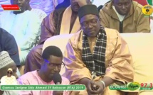 Gamou Gueule Tappée 2019 - Le Discours de Serigne Abdoul Aziz Sy ibn Serigne Sidy Ahmed