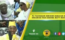 VIDEO -  Takussan Serigne Babacar Sy - Organisé par Sokhna Nafi Ngom - Causerie de Serigne Ahmed Sarr