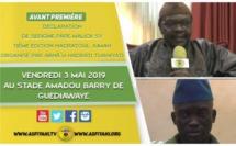 Vidéo - Déclaration de Serigne Pape Malick Sy - 7iéme Edition Hadratoul Jumah organisée par Abnâ'U Hadrati Tijaniyati - Vendredi 3 Mai 2019 au stade Amadou Barry de Guédiawaye