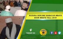 VIDEO -  Hadaratoul Jumah Serigne Babacar Mbaye de Keur Mbaye Fall - Takussan Serigne Babacar Mbaye 2019