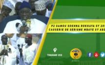 VIDEO -  Gamou Sokha Rokhaya Sy 2019, Animé par Abdoul Aziz Mbaye et Présidé par Serigne Mbaye Sy Abdou, Causerie de Serigne Souleymane Bâ et Serigne Ousmane Ndaiye