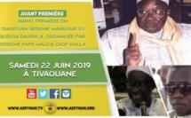 ANNONCE - Annonce Takussan Serigne Mansour SY Borom Daara Ji organisé par Pape Malick Diop Kalla - le Samedi 22 Juin 2019