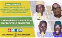 ANNONCE - Hadaratoul  Jummah Populaire Abna-u Hadarati Tijaniyati (Section Hann Mariste) le Vendredi 05 Juillet 2019 à Hann Mariste en face Ecole Sunu Keur
