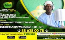 SUNU TARIQA du 03 Septembre 2019 avec Cheikh Ahmed Tidiane SY BOUCHRA:Théme:Le Poéme de MAME MAODO sur Le WIRD Tidiane