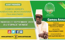 FRANCE - PARIS: Suivez l'avant première du Gamou Annuel du Dahiratoul Moutahabina Fillahi Paris le Vendredi 27 Septembre 2019 à l'espace Venise
