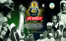 REPLAY - MOSQUÉE OMARIENNE - Conférence RABITA et Associations Islamique Ziarra 2020
