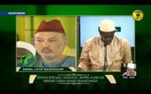 RAPPEL À DIEU DE SERIGNE CHEIKH TIDIANE NIASSE - Témoignage de Abdelatif Baghdouri du Maroc