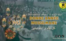 1443, NOUVEL AN MUSULMAN! La Tamkharit sera célébrée ce Mercredi 18 Août 2021, Achoura le Jeudi 19