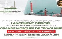 DIRECT: Lancement officiel des travaux d'achèvement de la Grande Mosquée de Tivaouane