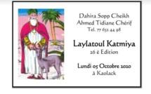 KAOLACK - Leylatoul Katmiya Dahira Sopey Cheikh, Lundi 05 Octobre 2020 en format Télévisé