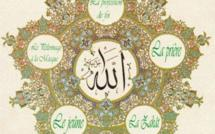 Les Cinq (5) Piliers de l'Islam