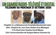 MAWLID 2020 - TÉLÉ BURD DU 21 OCTOBRE 2020 - CHAPITRE 4 - La Naissance du Prophète Mouhamed (saw)