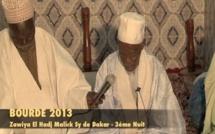 VIDEO - BOURDE 3EME NUIT : Zawiya El Hadj Malick Sy de Dakar