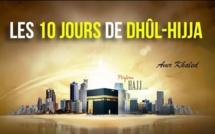 Les mérites des 10 premiers jours de Dhul-Hijja : Un mois sacré à la gloire d'Allah (swt)