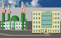 MISE EN OEUVRE DU PROJET DE CONSTRUCTION DE L'INSTITUT ISLAMIQUE DE GAE ( GAYA) ET D'AGRANDISSEMENT DE LA GRANDE MOSQUEE (PCIAM)