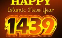 1438, la nouvelle année musulmane débute, Asfiyahi.Org présente ses meilleurs voeux à ses fidèles lecteurs !