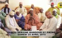 VIDEO - ANNONCE - GAMOU PIKINE 2015 - Serigne Mansour Sy Borom Daara Ji, l'Appel du Comité d'Organisation