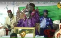 Revivez le Gamou Dahira Akhibahi Seydi Djamil