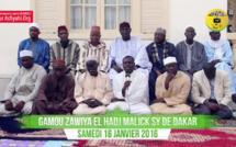 VIDEO - AVANT PREMIÈRE - Suivez l'annonce du Gamou de la Zawiya El Hadj Malick Sy de Dakar de ce Samedi 16 Janvier 2016