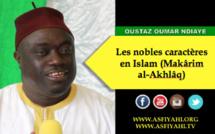 VIDEO - OUSTAZ OUMAR NDIAYE - Les nobles caractères en Islam (Makârim al-Akhlâq), selon les enseignements de Seydil Hadj Malick Sy , tirés du Prophète Mouhamed (saw)