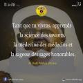 El Hadj Malick Sy